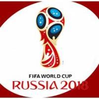 Продукция Fifa 2018