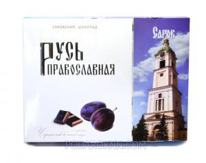 """Конфеты """"Русь православная"""" чернослив в шоколаде"""
