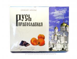 """Конфеты """"Русь православная"""" курага в шоколаде"""