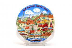 "Сувенирная тарелка ""Нижний Новгород"""