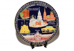 "Сувенирная тарелка ""Коллаж. Нижний Новгород"""