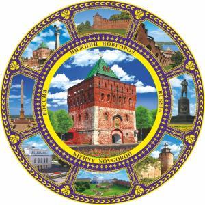 """Сувенирная тарелка """"Дмитровская башня"""""""