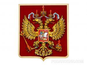 Герб навесной на щите