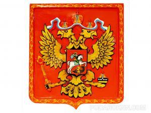 Герб навесной на щите малый