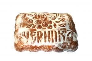 """Городецкий пряник с начинкой """"Черника"""" 300 грамм"""