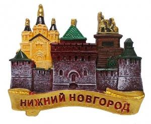"""Магнит """"Башни Кремля"""""""
