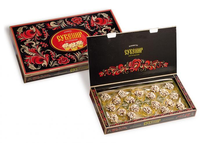 "Конфеты ""Богородский сувенир"" 240 грамм"