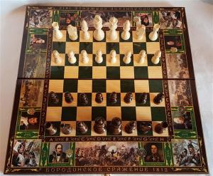 "Набор 3 в 1 ""Бородино"" (шашки, шахматы, нарды)"