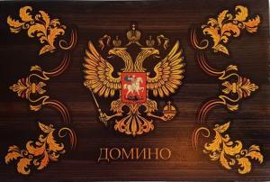 "Домино ""Державное"""